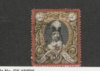 Middle East, Postage Stamp, #59 Used, 1882