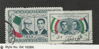 Middle East, Postage Stamp, #1077, 1081 Used, 1957 Flag