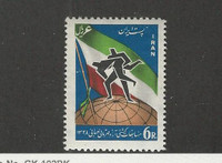 Middle East, Postage Stamp, #1133 Mint NH, 1959 Wrestling