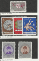 Middle East, Postage Stamp, #1324, 1436-8, 1456-7 Mint NH, 1965-7 Olympics