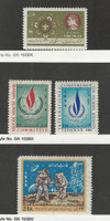 Middle East, Postage Stamp, #1459 Mint NH, 1473-4 Hinged, 1516 LH, 1967-9