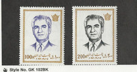 Middle East, Postage Stamp, #1661A-1661B Mint NH, 1973