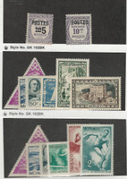 Monaco, Postage Stamp, #131-2, 198-200, 237-239, 204-6 Mint Hinged, 1937-48