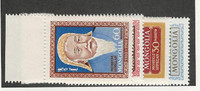 Mongolia, Postage Stamp, #304-307 Mint NH, 1962