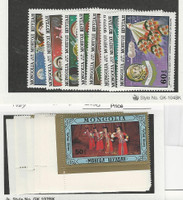 Mongolia, Postage Stamp, #C155-62, 1594-1600 Mint NH, 1982-7 Space, Dance