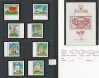 Mongolia, Postage Stamp, #C5 Mint NH Sheet, 1185-92 NH Set, 1965-81 Ships