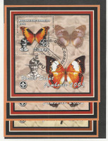 Mozambique, Postage Stamp, #3 Different Used Sheets, 2002  Butterfly