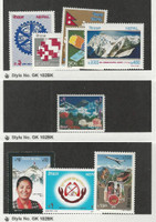 Nepal, Postage Stamp, #491-495, 539, 544-546 Mint NH, 1991-94