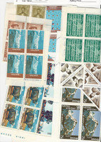 Nepal, Postage Stamp, #138//282 Blocks Mint NH, 1962-74