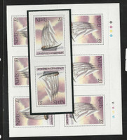 Nevis, Postage Stamp, #117 Mint NH Sheet & Pair, 1980 Ship, Windjammer
