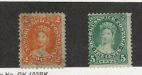 New Brunswick, Postage Stamp, #7 Used, 8 Mint Hinged, 1860-63