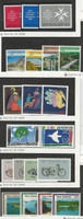 New Zealand, Postage Stamp, #815//853 Mint NH, 1985-86