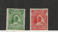 Niger Coast, Postage Stamp, #43, 44 Mint Hinged, 1894 Queen Victoria