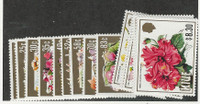 Niue, Postage Stamp, #417-431A Mint NH Set, 1984 Flowers