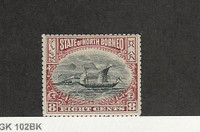 North Borneo, Postage Stamp, #85 Mint LH, 1897 Ship