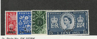 Oman, Postage Stamp, #52-55 Mint NH, 1953 Queen Elizabeth