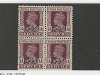 Oman, Postage Stamp, #O2 Mint LH Block, 1944 Official