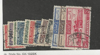 Pakistan, Postage Stamp, #24//40 (12 Different) Used, 1948-57