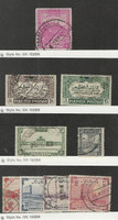 Pakistan, Postage Stamp, #41, 44-45, 50, 52, 73, 74-76 Used, 1949-55