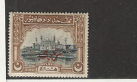 Pakistan, Postage Stamp, #O5 Mint LH, 1945 Official