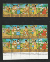 Palau, Postage Stamp, #121a, 253a 3 Strips of Each Mint NH, 1986-90