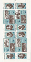 Palau, Postage Stamp, #40a Mint NH Block, 1983 Captain Wilson
