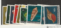 Papua New Guinea, Postage Stamp, #265-279 Mint NH, 1968-69 Shells
