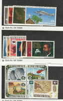 Papua New Guinea, Postage Stamp, #348-364 Mint NH, 1972-73 Ma, Airplane