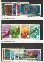 Papua New Guinea, Postage Stamp, #410-4, 419-28 Mint NH, 1975 Ship, Coin