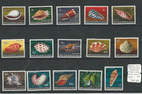 Papua New Guinea, Postage Stamp, #265-279 Mint NH, 1968-69 Shells (P)