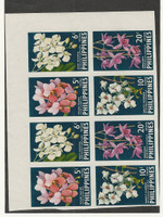 Philippines, Postage Stamp, #853b Mint NH Block, 1962 Flower (p)