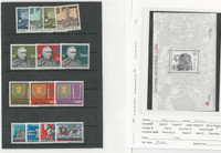 Portugal, Postage Stamp, #1063-72, 1076-9 Sets Mint Hinged, 2339 Sheet NH