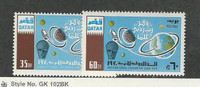 Qatar, Postage Stamp, #212-213 Mint NH, 1970