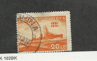 Romania, Postage Stamp, #399 Used, 1931 Ships