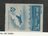 Romania, Postage Stamp, #B289 Mint Hinged, 1945 Airplane