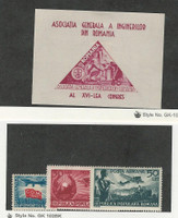 Romania, Postage Stamp, #C23 Mint Hinged, C31-3 LH,  1945-8 Airplane