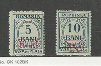 Romania, Postage Stamp, #3NJ1-3NJ2 Mint Hinged, 1918 WWI Occupation