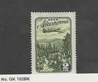 Russia, Postage Stamp, #C92 Mint NH, 1955 Airplane