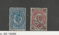 Russia Offices Turkey, Postage Stamp, #10-11 Used, 1868