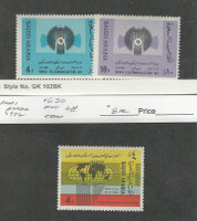 Saudi Arabia, Postage Stamp, #622-623 MInt NH, 630 LH, 1971-72
