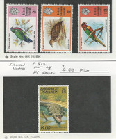 Solomon Islands, Postage Stamp, #318-9, 330, 412 Mint NH, 1978 Crocodile