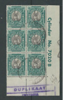 South Africa , Postage Stamp, #113a Used Cylinder Block