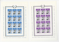 Suriname, Postage Stamp, #301-302 Mint NH Sheets, 1962