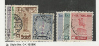 Thailand, Postage Stamp, #309-314, 320 Used, 1955-56
