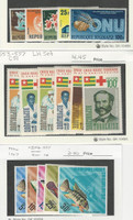 Togo, Postage Stamp, #545-8, C48, 553-7, C51, 583-7 Mint LH, 1967 Fish