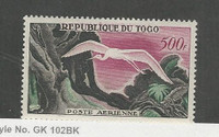Togo, Postage Stamp, #C30 Mint LH, 1959 Bird