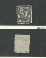 Turkey, Postage Stamp, #62 Mint Hinged, 1880