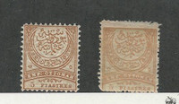 Turkey, Postage Stamp, #71, 71a Mint NH & LH, 1884