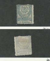 Turkey, Postage Stamp, #89 Mint Hinged, 1890
