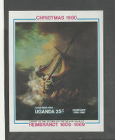 Uganda, Postage Stamp, #309 Mint NH Sheet, 1980 Rembrandt, Art, Ship
